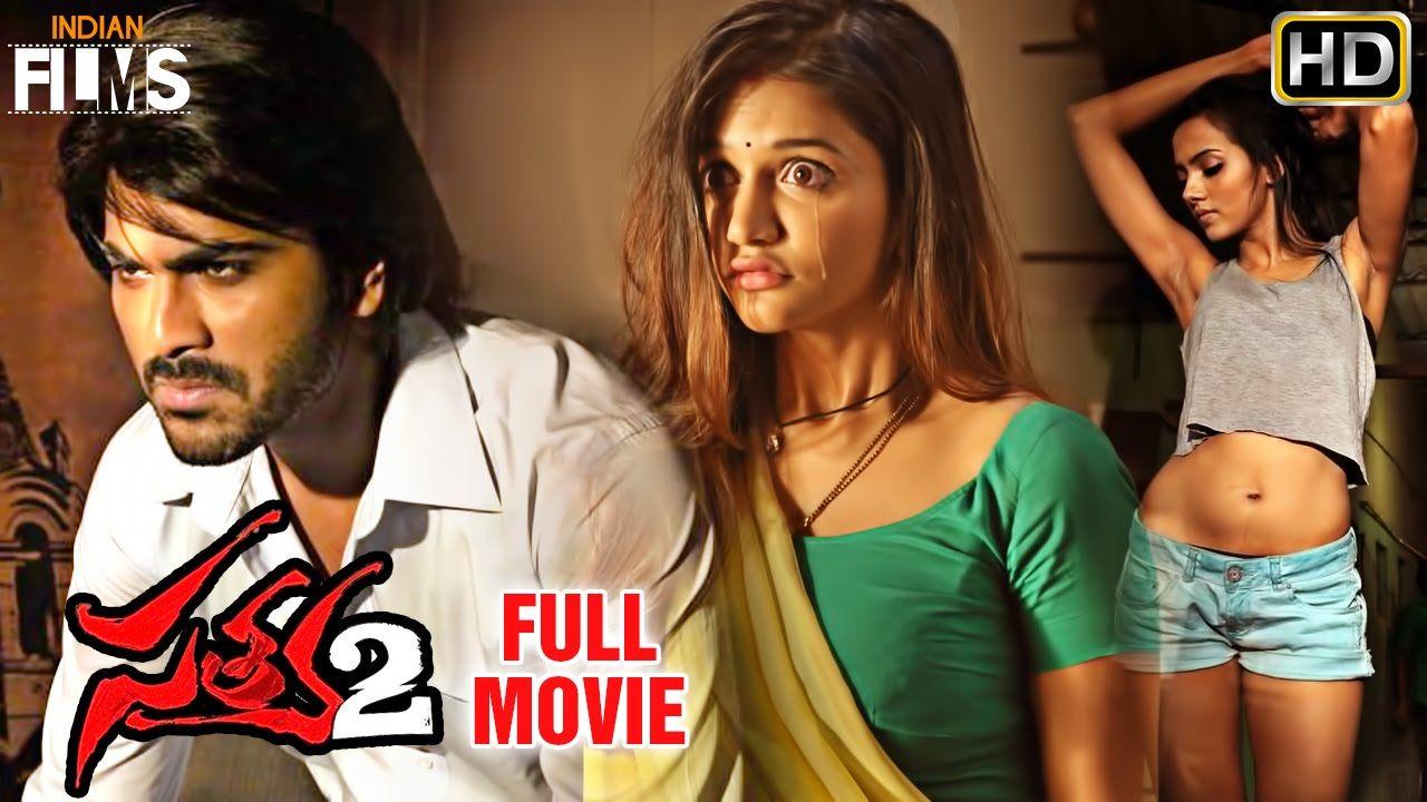 Satya 2 Telugu full movie HD on Indian Films, featuring Sharwanand ...