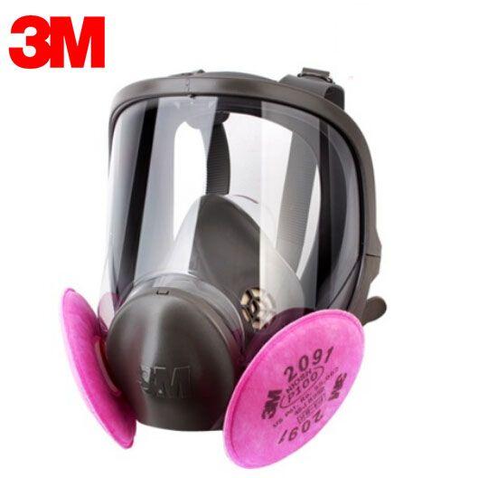 3m filter face mask