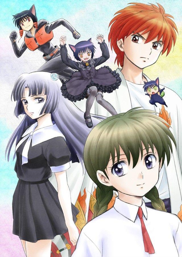 El Anime Kyoukai no Rinne tendrá segunda temporada en