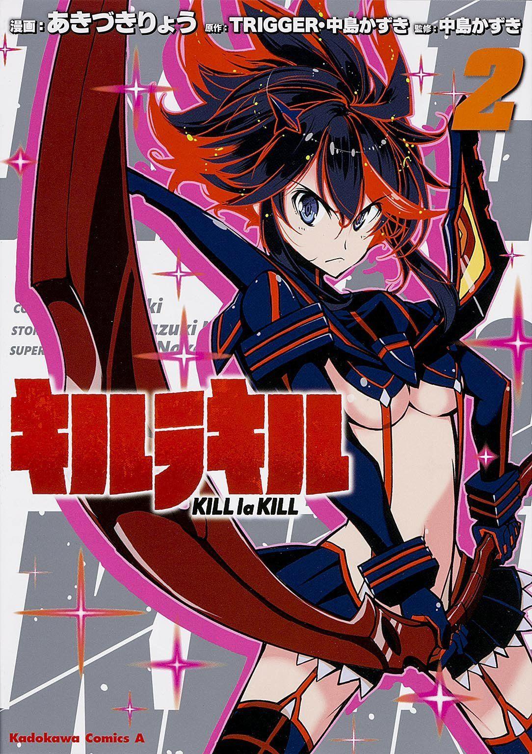 """Anime KILL la KILL manga Wall Scroll Poster cosplay8/""""x11/"""""""