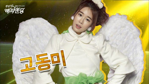 Yoo In Na PH (@YooInNaPH) | تويتر
