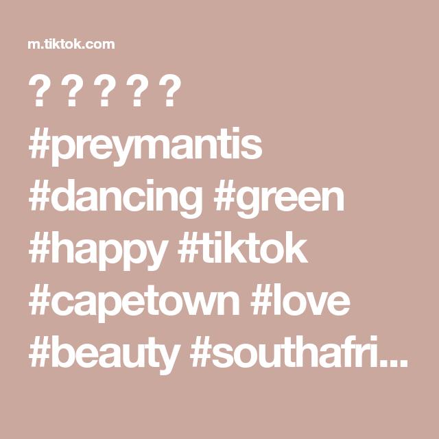 Preymantis Dancing Green Happy Tiktok Capetown Love Beauty Southafrica Angelique Nel Tiktok Globa Trumpet Tattoo Prey Mantis Angelique