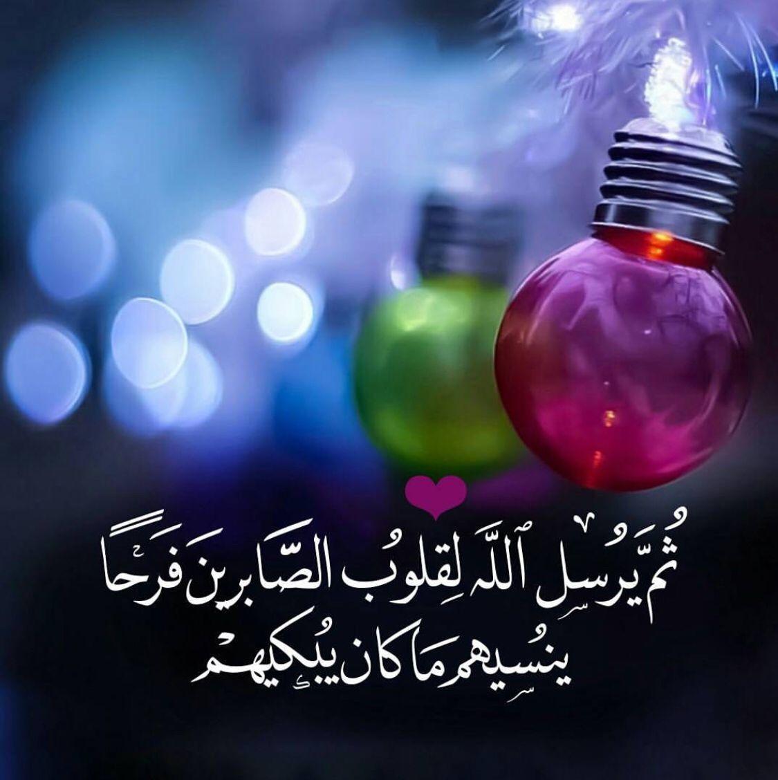 خواطر اسلامية تويتر Ramadan Crafts Islamic Quotes Wallpaper Happy Quotes Inspirational