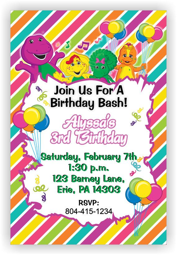 Printable Personalized Barney Birthday Invitation By Tagsruscanada