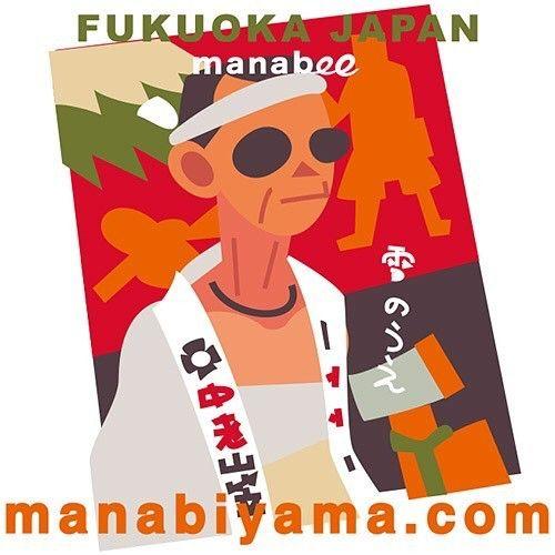 完成ー。福岡県の画像を https://pref47japan.tum... http://manabiyama.tumblr.com/post/171917428229/完成ー福岡県の画像を-httpspref47japantumblrcom-に集めました by http://apple.co/2dnTlwE