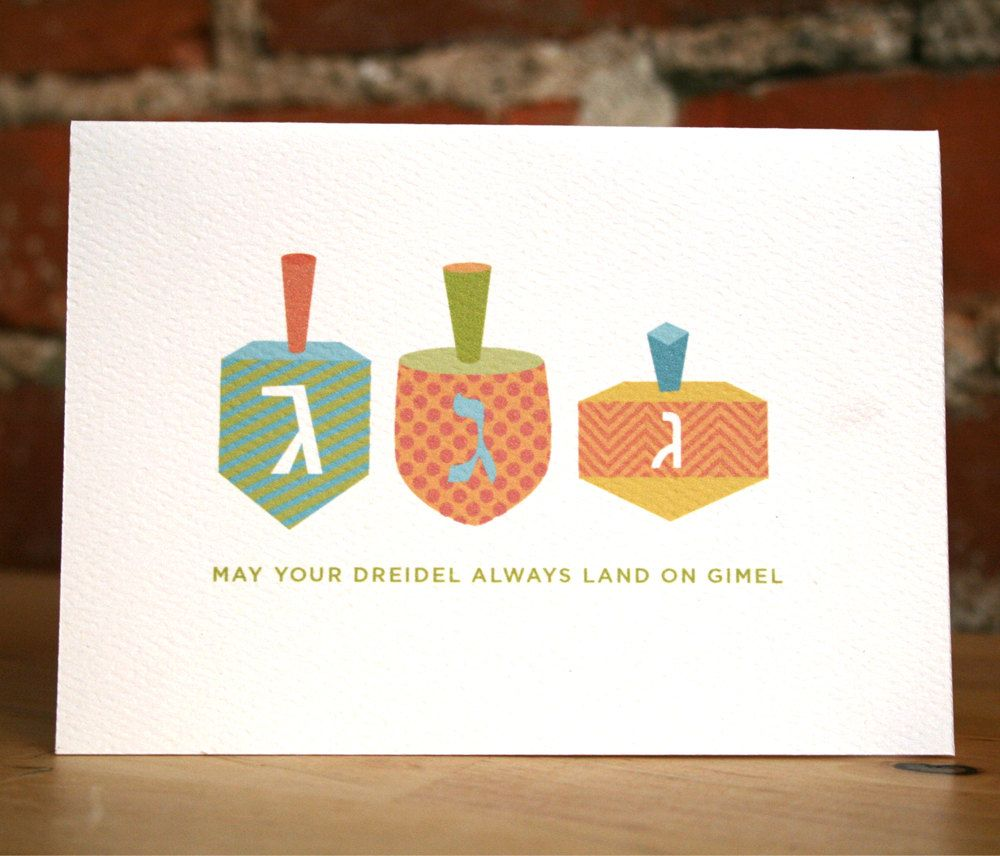 May Your Dreidel Always Land On Gimel My Style Pinterest