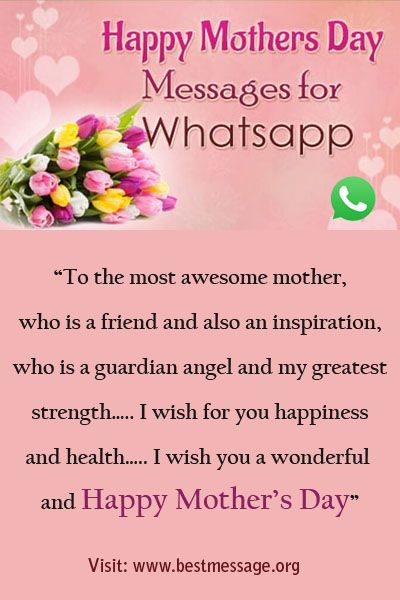 Mother S Day Whatsapp Messages Mothers Day Status For Whatsapp Happy Mothers Day Messages Mother Day Message Mother S Day Card Messages
