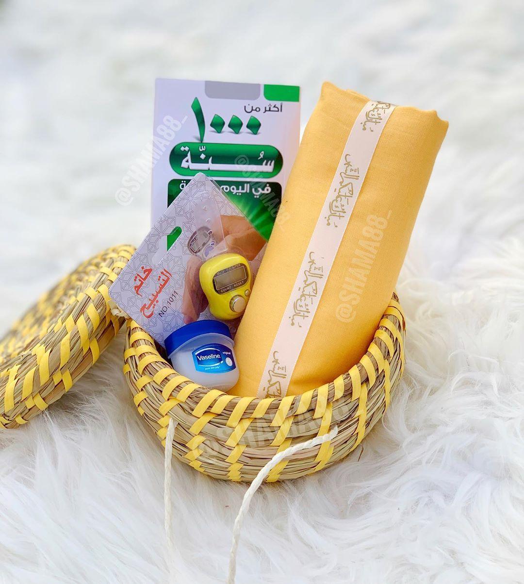 هدية رمضانية مميزة للطلب دايركت واتساب السعر 70 درهم هدية رمضانية مميزة للطلب دايركت واتساب السعر 70 درهم Eid Food Ramadan Gifts Eid Mubark