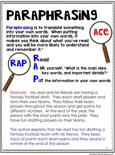 How To Teach Text Evidence Paraphrasing Lesson Activities 7 Doe Help Reader Understand Poetry