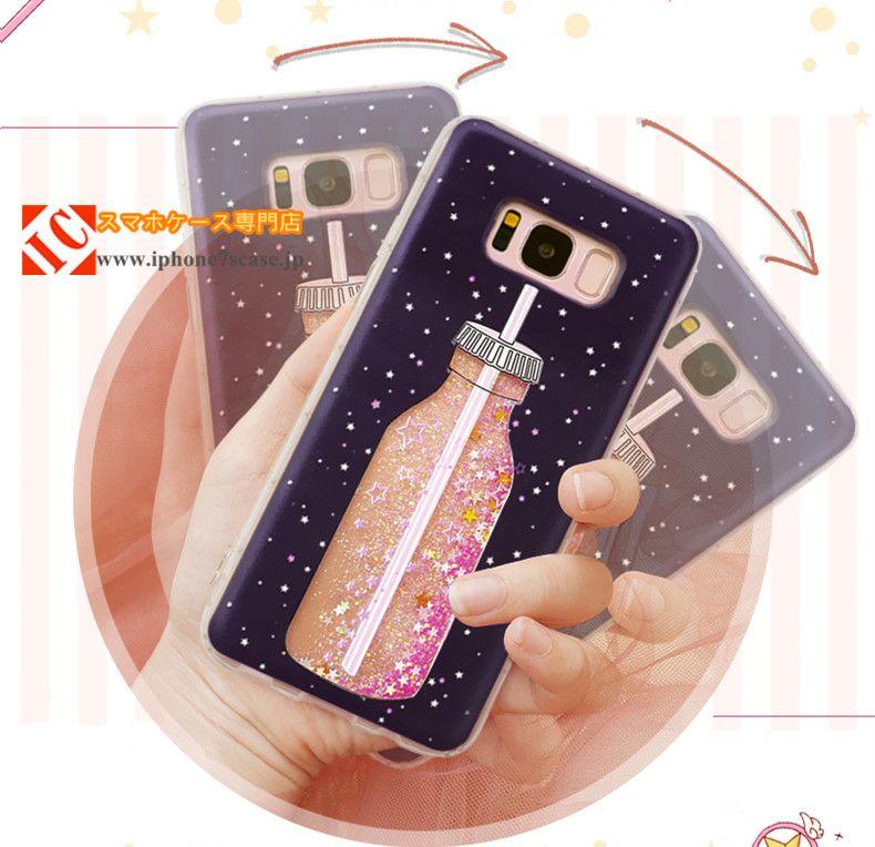 イマドキおしゃれ!galaxys8/s8Plus 可愛いケース! galaxys8 可愛いケース、花柄 蝶