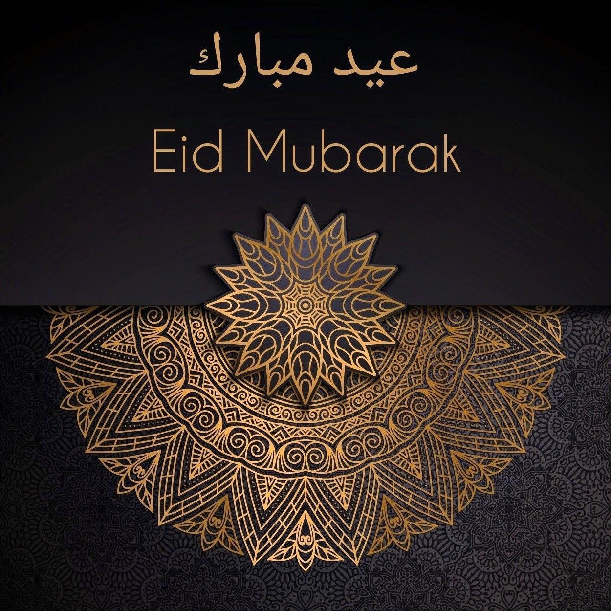 Eid Mubarak Everyone عيد مبارك للجميع Eid Ul Fitr Eid Mubarak Eid Al Fitr