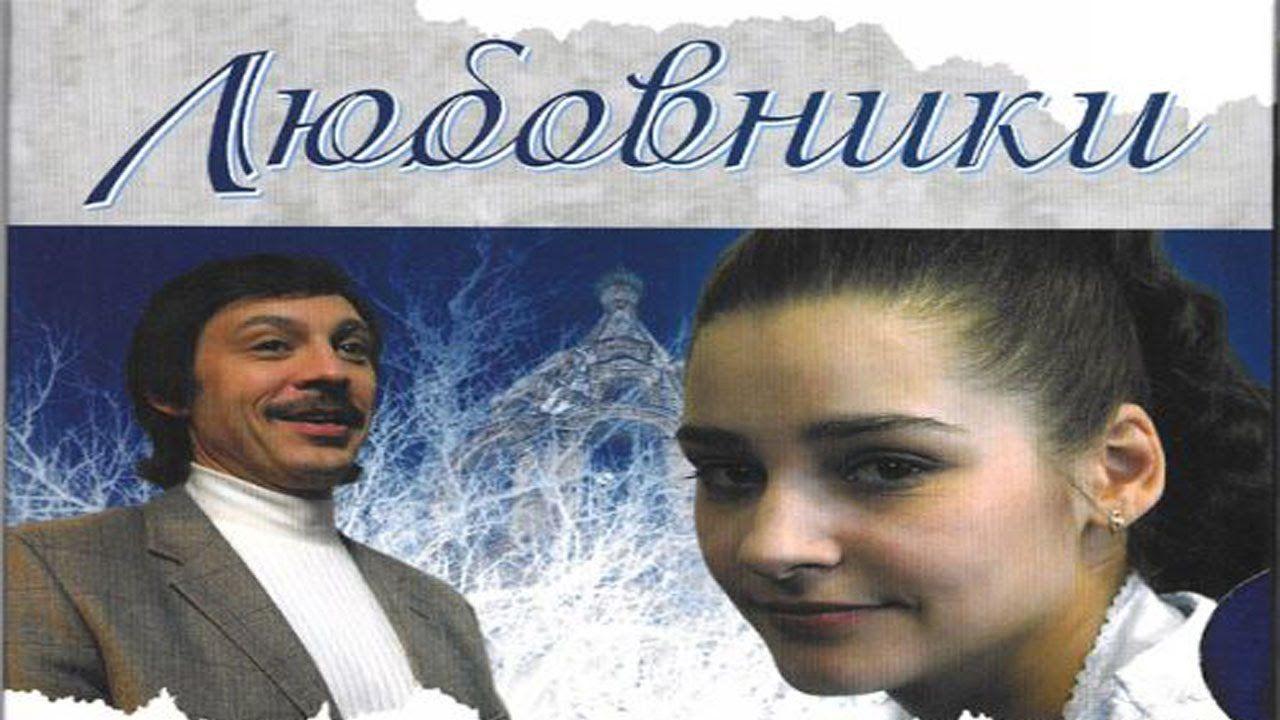 сериалы по книгам русские