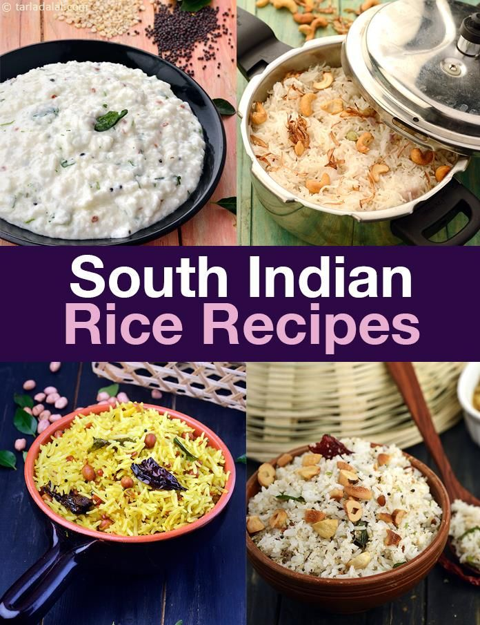 South Indian Rice Recipes Variety Rice Recipes South
