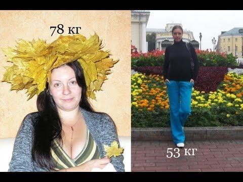 Я похудела на 25 кг голоданием