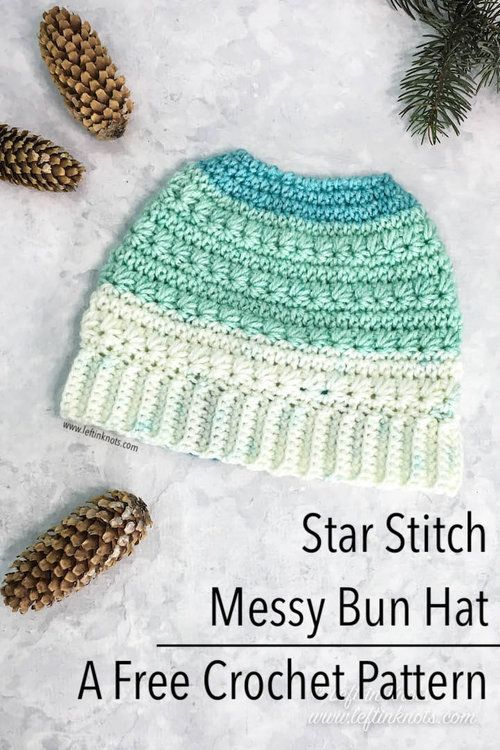 Crochet Snow Drops Messy Bun Hat - Free Crochet Pattern #messybunhat