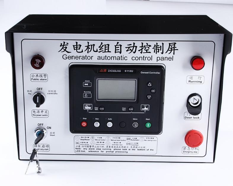 Diesel Generator Set Automatic Control Box Cabinet Start Stop Protection 6110u Controller Liquid Crystal Display Power Shutdown Power Station