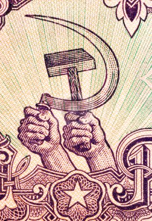 Communism stock photo, Hands holding hammer and sickle on 5 Leva 1951 Banknote from Bulgaria