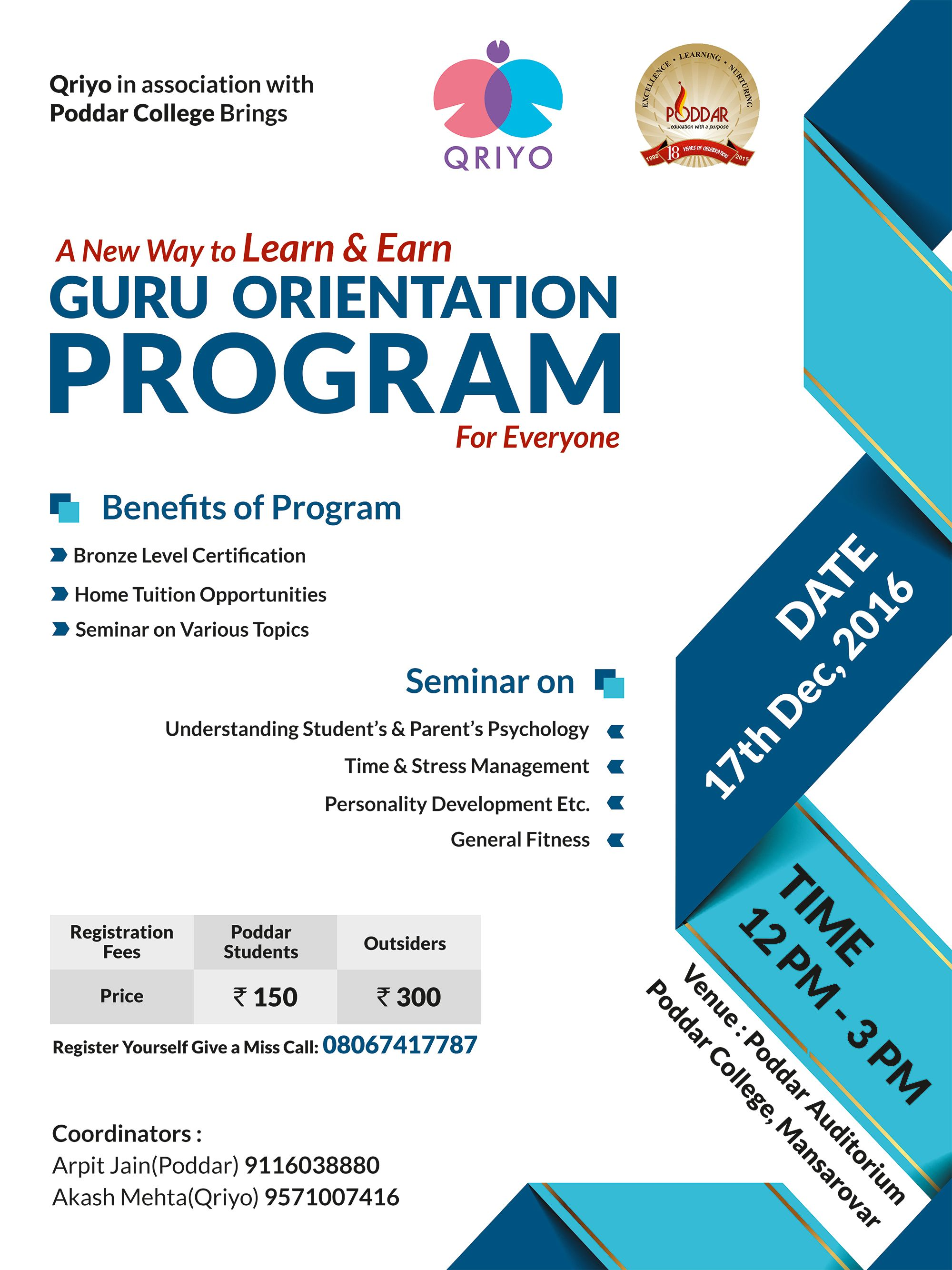 purpose of orientation program