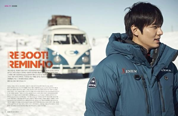 Lee min Ho http://blog.naver.com/shinemag/220156122037