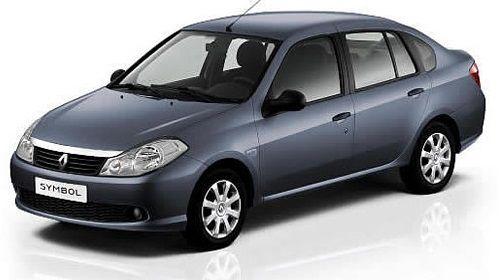 Rent A Car Onsuperiorcarrentaldalaman Around Your Area And Dalaman Superiorcarrentaldalaman Offers You Rental Car Services By Superi Car Rental Car Rent A Car