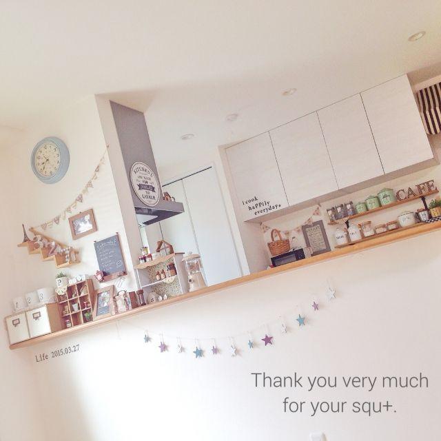 Kitchen ウォールステッカー 星 セリア Salut ガーランド キッチン