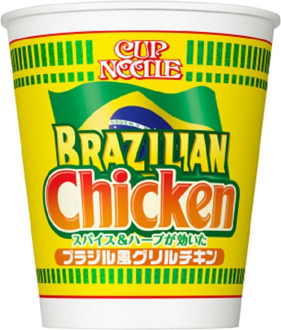 Nissin's Brazilian Flavored Ramen Noodles Celebrate the World Cup #worldcup2014 #worldcup trendhunter.com
