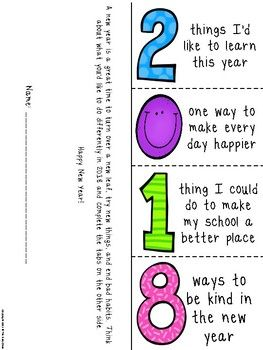 2018 New Year Resolutions Foldable, Bookmarks, and Reflection Page
