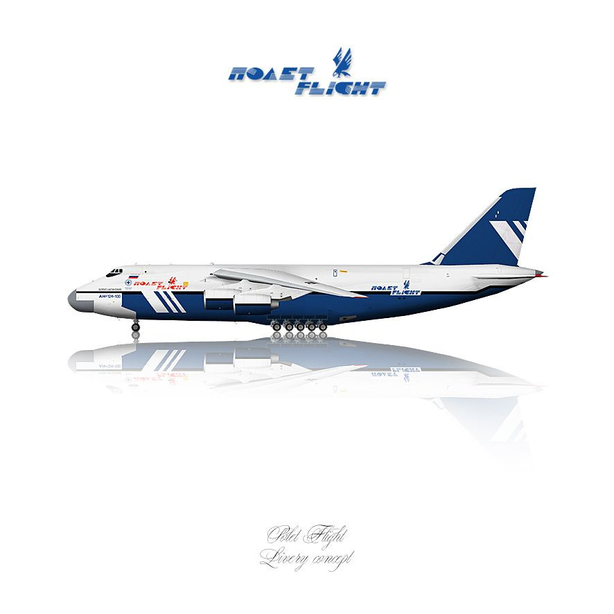 https://flic.kr/p/osxZbb | Polet Airlines Polet Flight Livery concept | Polet Airlines / Polet Flight / Antonov AN-124 / Ruslan  / Livery concept