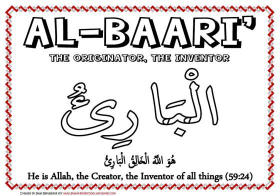 Day 16 Al Baari Colouring Sheet Beautiful Names Of Allah Allah Islamic Kids Activities