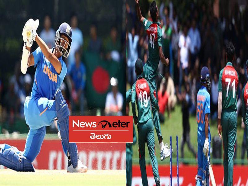 Under 19 World Cup India Collapse 177 runs I కుప్పకూలిన