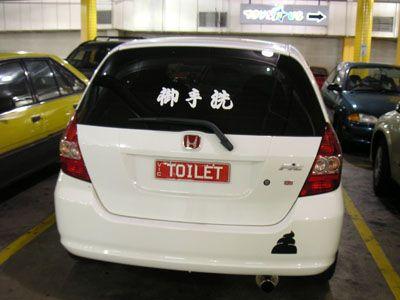 Bilderesultat for funny registrations plates car