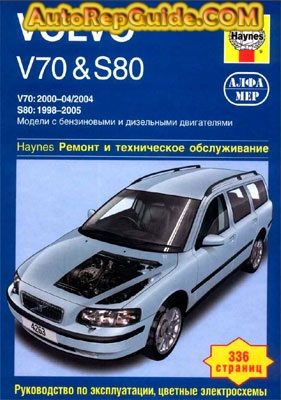 Download Free Volvo V70 S80 Repair Manual Image Https Www Autorepguide Com Title Volvo V70 S80 Jpg Repair Manual By Auto Volvo Volvo V70 Repair Manuals
