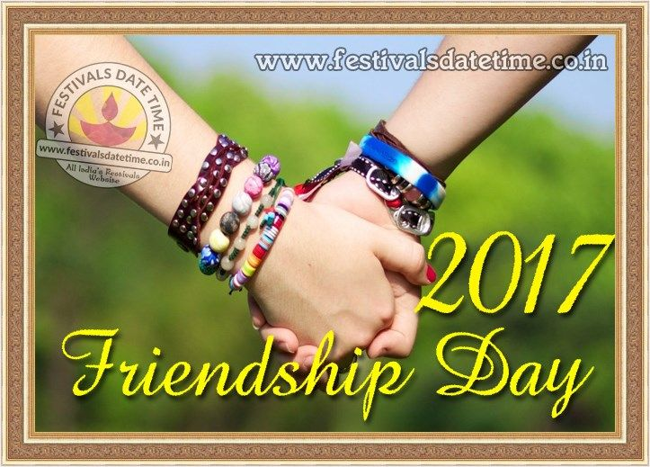 Friendship Day Pics 2017 Facebook Cover Photos