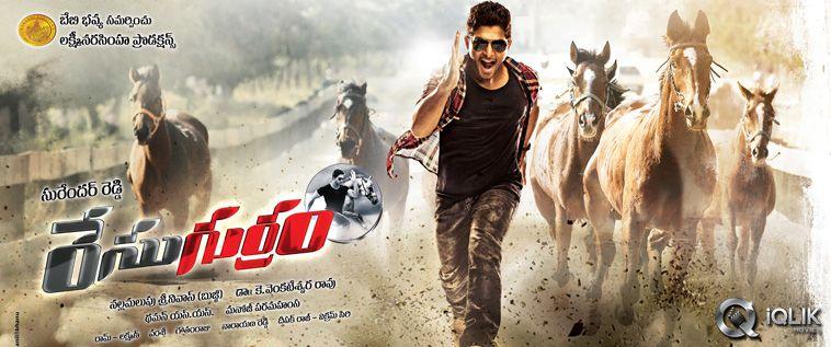 Race Gurram Telugu Movie Review Allu Arjun Shruti Hassan Surender Race Gurram Telugu Movies Movies