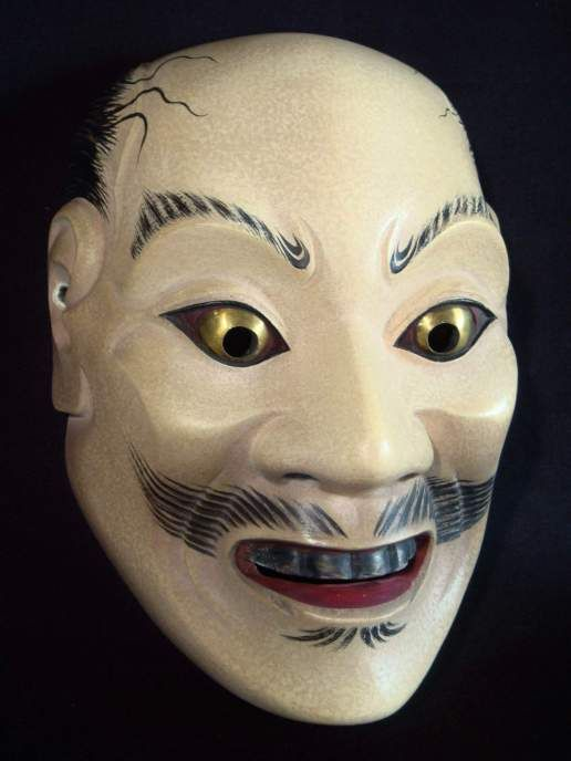 Noh | Noh mask Suji-Otoko
