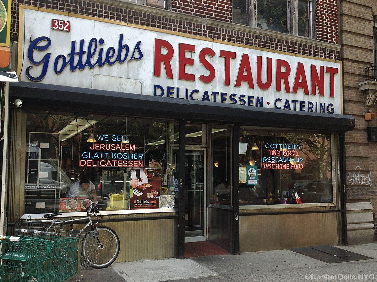 Gottlieb S Kosher Deli Since 1962 Williamsburg Brooklyn Nyc