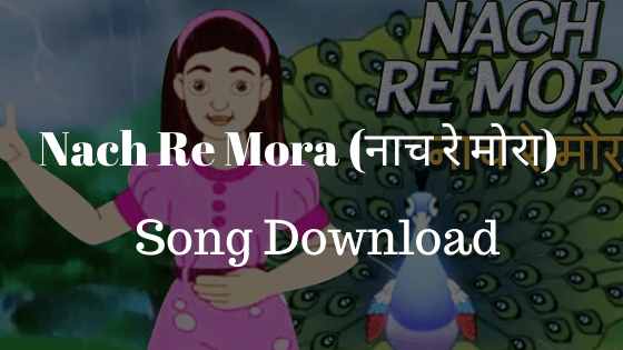 Nach Re Mora Song Download In 2020 Marathi Song Songs Mp3 Song