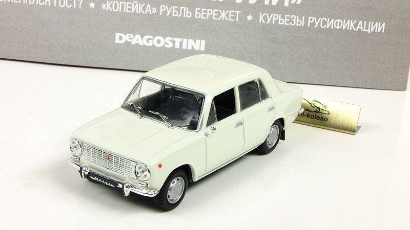 UAZ-452В autolegends of USSR Scale car 1:43