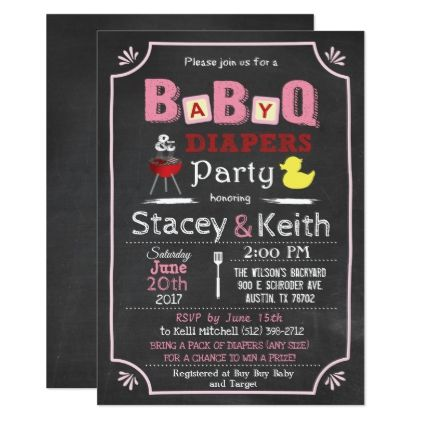 Baby q and diapers party baby shower invitation backyard gifts baby q and diapers party baby shower invitation backyard gifts personalize party diy negle Image collections