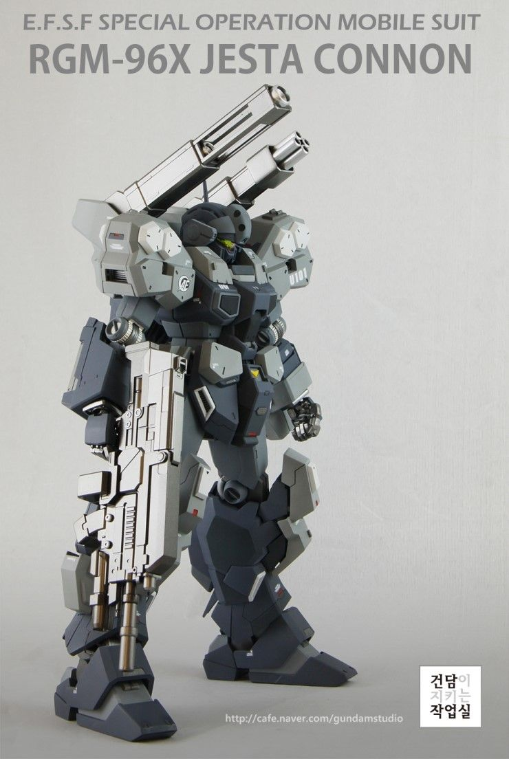 [MG] Jesta Cannon by Smong guitar - Master modelers' community Signaturedition.com
