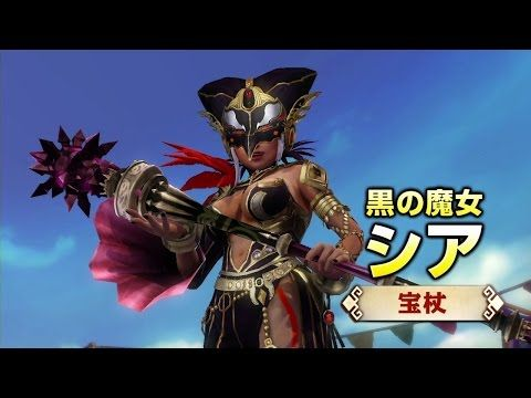 Cia The Black Sorceress Struts Character Trailer Japanese Hyrule Warriors Sorceress Comic Book Cover
