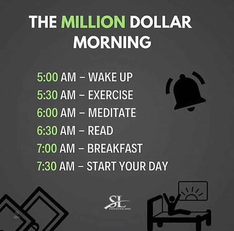 What's your morning routine? 🤔