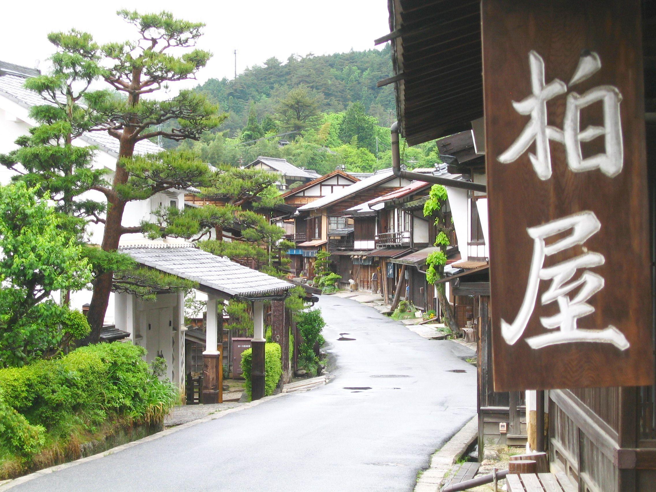 Explore villages along the Nakasendo Trail through Kiso