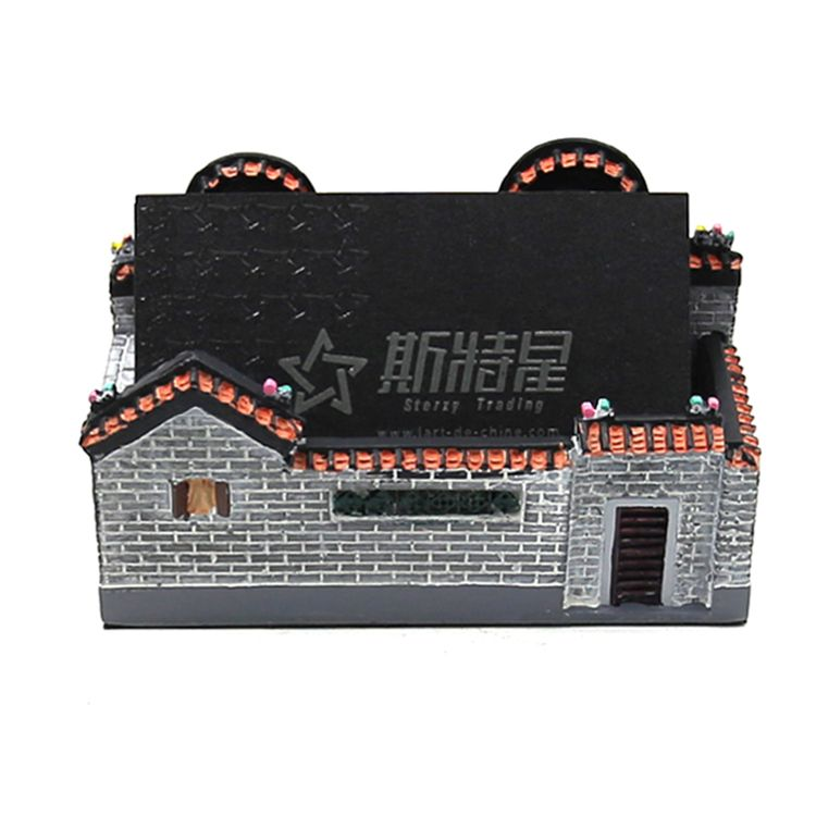 Traditional Xiguan Mansion with Tanglong Gate Shaped Business Card ...
