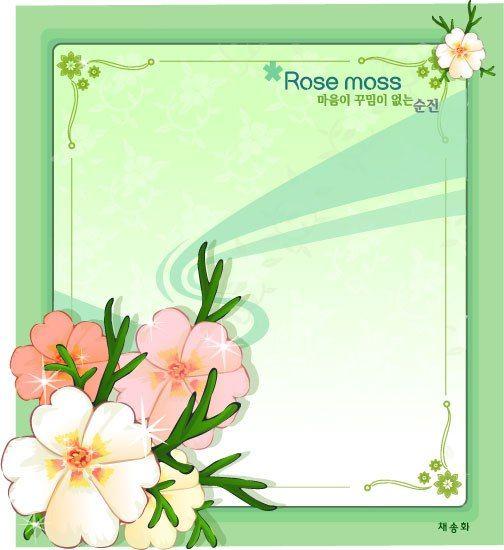 MOSS ROSE FLOWER FRAME VECTOR | cgspring | Pinterest | Flower frame ...