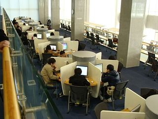 Yonsei Samsung Library | Libraries | Yonsei university, Room