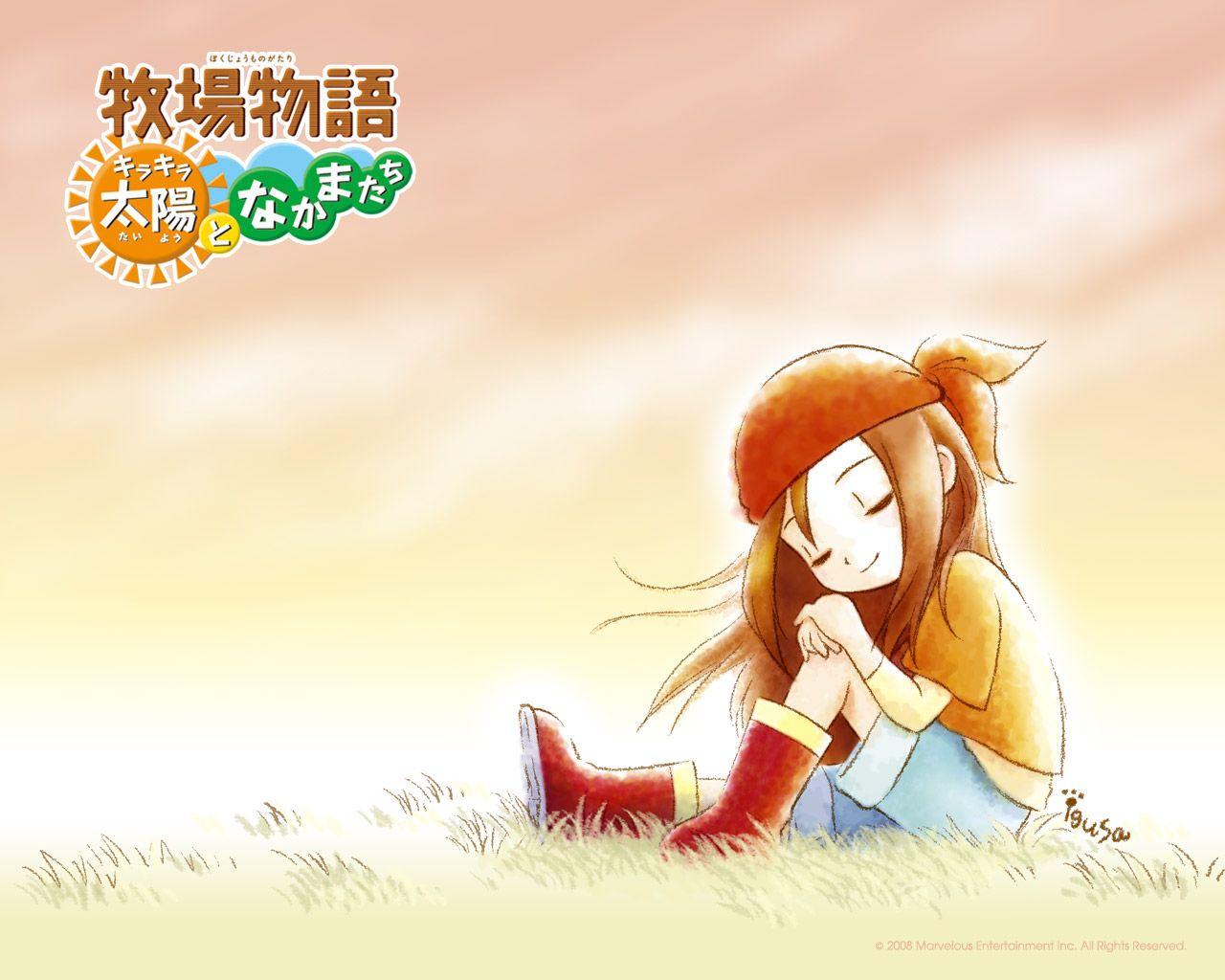 Ah peaceful days, Harvest Moon Island of Happiness