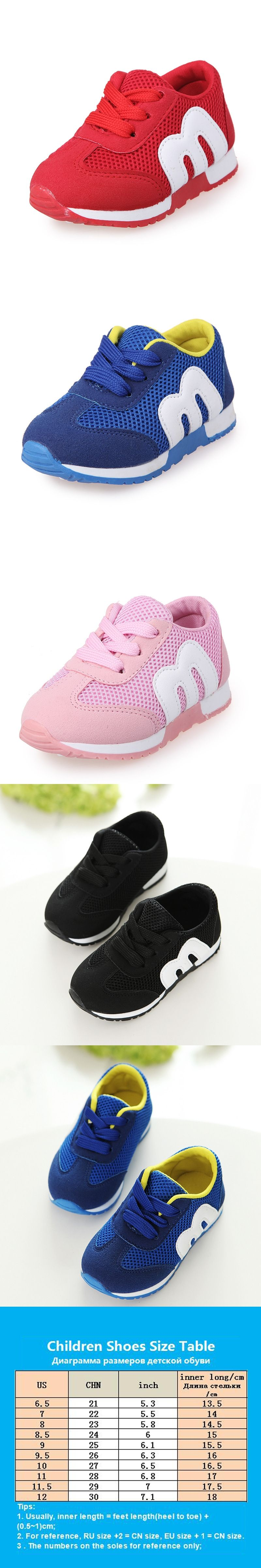 Girls Boys Casual Shoes Letter M Sneakers Children Sports Shoes Baby