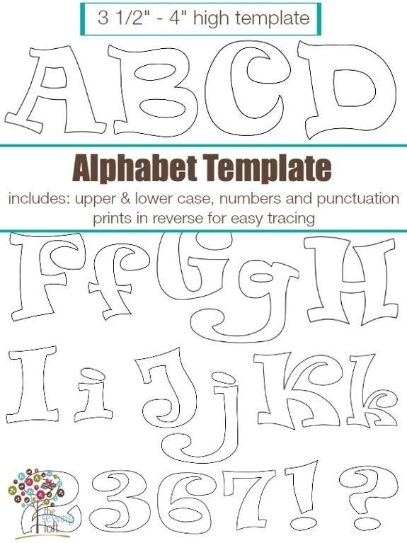 Funky alphabet applique pattern template applique patterns lofts youre going to love funky alphabet applique pattern spiritdancerdesigns Gallery
