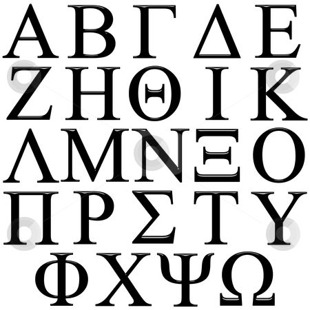 1000+ images about Greek alphabet on Pinterest | Free pattern ...